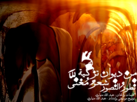 @Tatawor AlTasawor #New Track