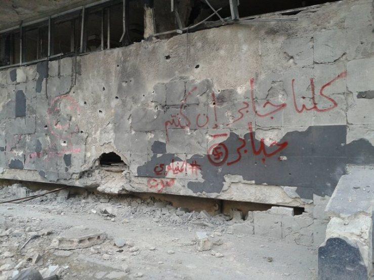 مخيم اليرموك | Yarmouk Camp